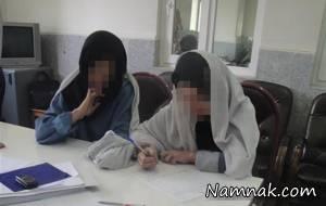 دستگیری دختران سارق خودروهای میلیاردی تهران + عکس