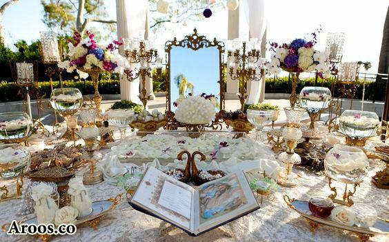 عروس و عروسی