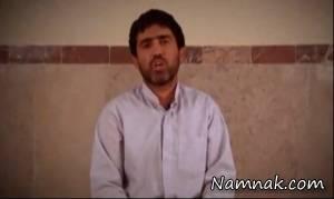 نخستین عکس ها از عوامل بازداشت شده داعش در تهران !