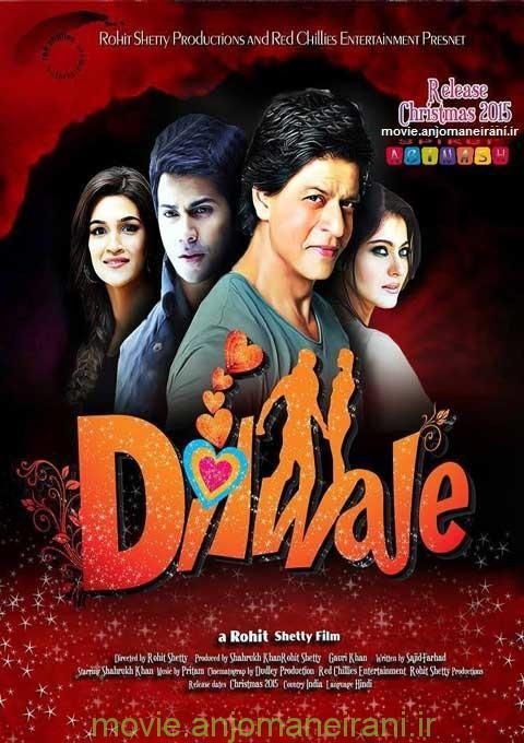 دانلود رایگان فیلم هندی دلداده Dilwale 2015 با زیرنویس فارسی