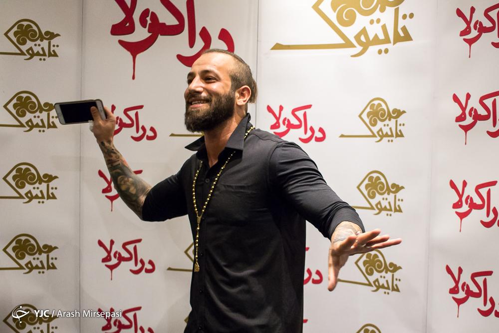 امیر تتلو در پردیس سینمایی کوروش