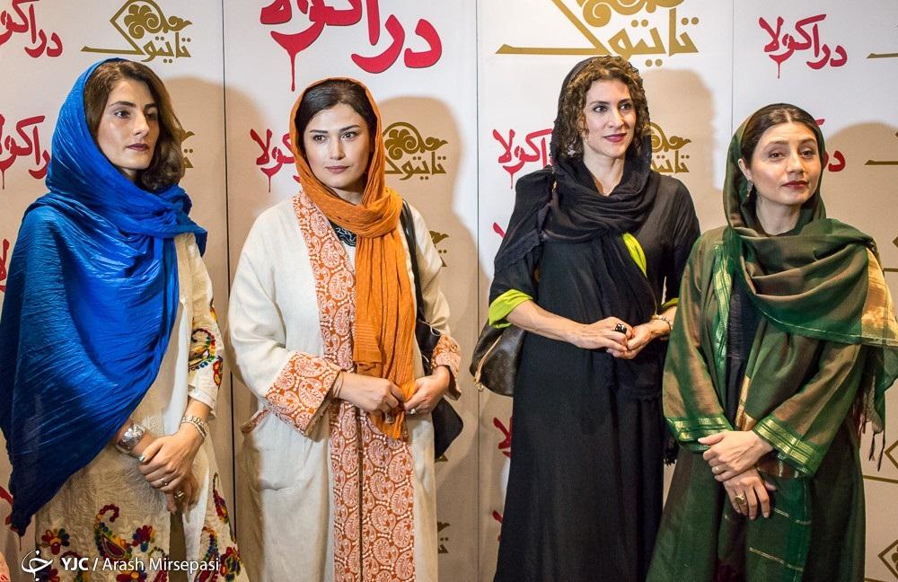 ویشکا آسایش و لادن مستوفی در اکران فیلم دراکولا