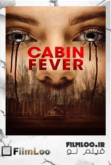 دانلود فیلم ترسناک جدید با حجم کم