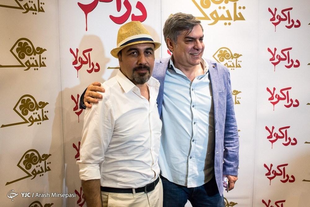 رضا عطاران تابستان 95