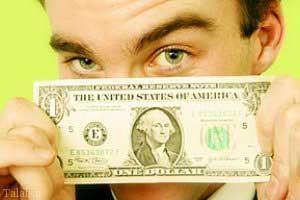 استرس مالی را چگونه درمان کنیم ؟