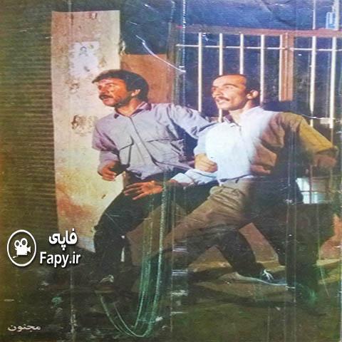 دانلود فیلم ایرانی مجنون محصول 1369