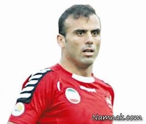 سید جلال حسینی کاپیتان فصل جدید پرسپولیس