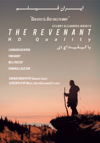 دانلود فیلم The Revenant کیفیت HD