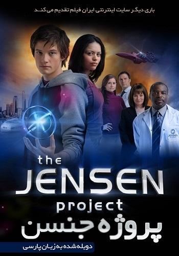 دانلود فیلم The Jensen Project دوبله فارسی