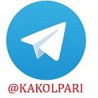 کانال تلگرام کاکل پری