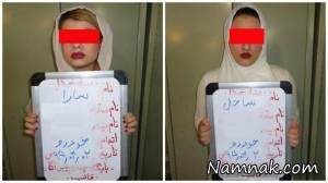 دستگیری دختران جوانی که پورشه می دزدیدند + عکس