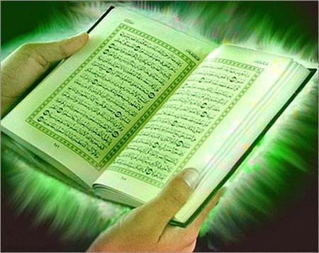 دانلود تلاوت سی جزء قرآن کریم با ترجمه فارسی