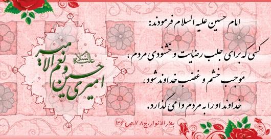 اخذ سنّت و شواهد قرآن