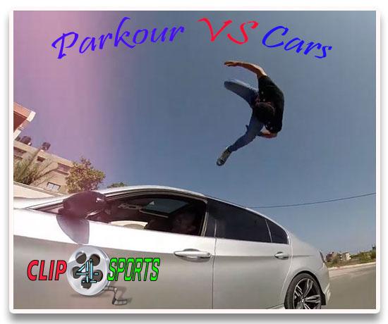 دانلود کلیپ مبارزه پارکورکاران و ماشین ها ۲۰۱۵