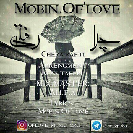 Mobin Of Love – Chara Rafti