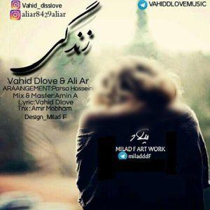 Vahid Dlove & Ali AR - Zendegi
