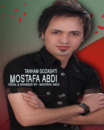 دانلود آهنگ تنهام گذاشتی از مصطفی عبدی