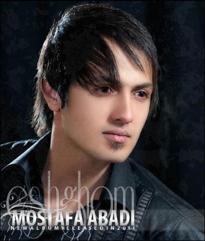 دانلود آلبوم عشقم از مصطفی عبدی