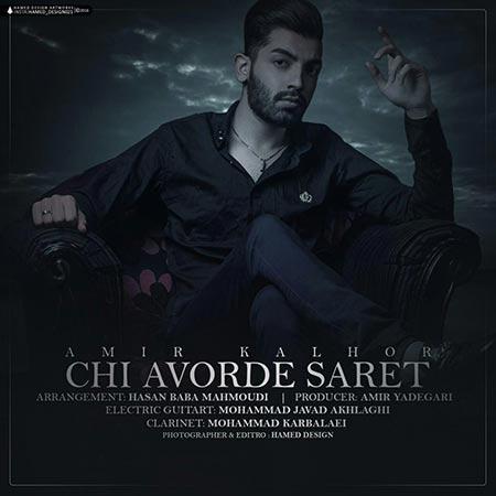 Amir Kalhor – Chi Avarde Saret
