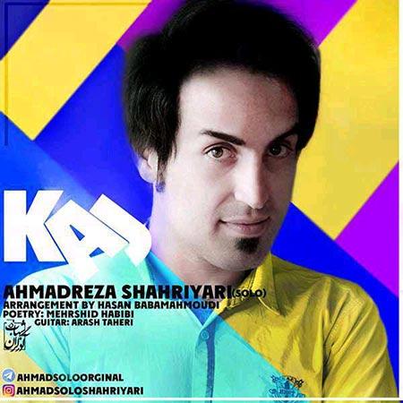 http://rozup.ir/view/1689300/Ahmad-Solo-kaj-1.jpg