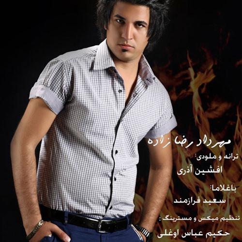 دانلود آهنگ تویی عشق من از مهرداد رضازاده
