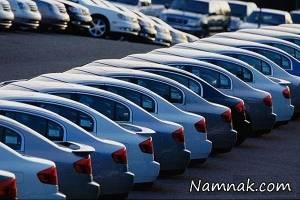 قانون جدید در شرایط پیش فروش خودرو