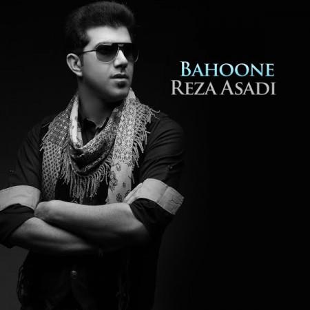 دانلود آهنگ بهونه از رضا اسدی