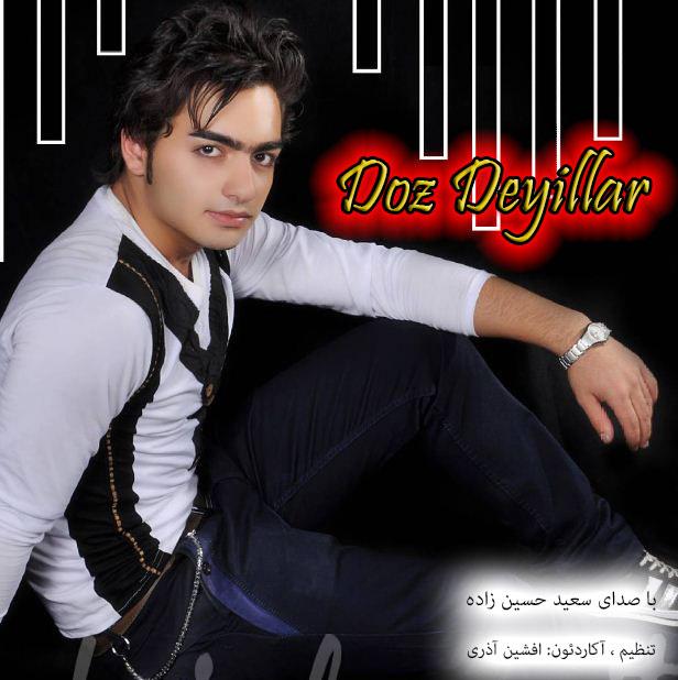 دانلود آهنگ دوز دیلر از سعید حسین زاده