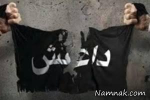 مرد داعشی زنش را سر برید و بدنش را تکه تکه کرد!