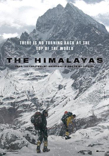 دانلود رایگان فیلم The Himalayas 2015