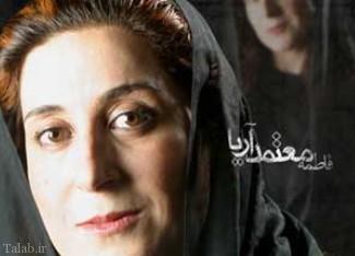 بیوگرافی فاطمه معتمد آریا