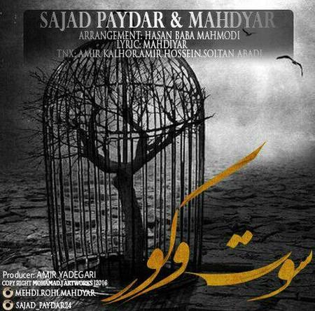 Sajad Paydar & Mahdyar – Sot o Koor