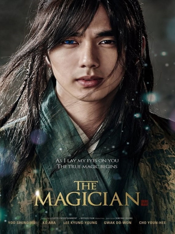 دانلود فیلم کره ای the magician