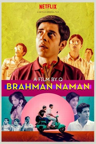 دانلود فیلم Brahman Naman 2016