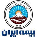 بیمه ایران نمایندگی فیض اله زاده (34407)
