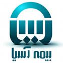 بیمه آسیا نمایندگی موسوی اشترجانی (5141)