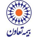بیمه تعاون نمایندگی ساطورزن (2097)