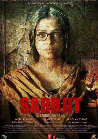 دانلود فیلم Sarbjit 2016