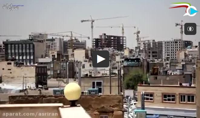 آیا مدرنیسم تجاری چهره تاریخی مشهد را دگرگون کرده است؟!/+ویدئو