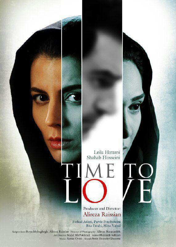 «دوران عاشقی» نامزد دریافت شش جایزه از تنها جشن بخش خصوصی سینمای ایران شد