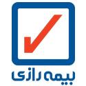 بیمه رازی نمایندگی محمد قاضیانی (220739)