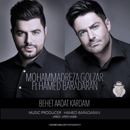 دانلود آهنگ بهت عادت کردم حامد برادران و محمدرضا گلزار