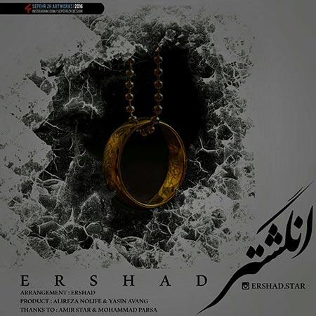 Ershd – Angoshtar