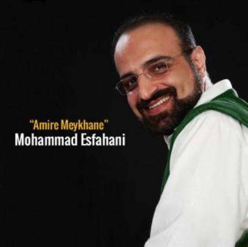دانلود آهنگ محمد اصفهانی حبیب