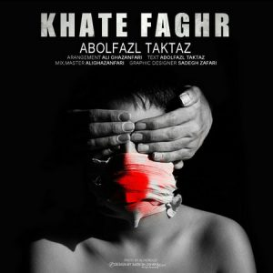 Abolfazl Taktaz - Khate Faghr