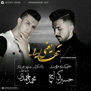 Hossein KH & Mohammad Ahmadi – Tanhaee Yani