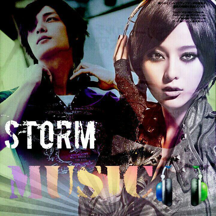 کانال STORM Music
