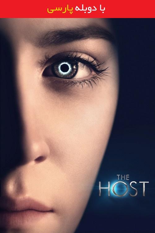 دانلود رایگان دوبله فارسی فیلم میزبان The Host 2013