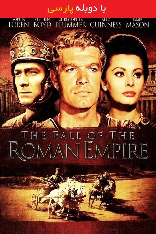 دانلود رایگان دوبله فارسی فیلم سقوط امپراطوری روم The Fall of the Roman Empire 1964