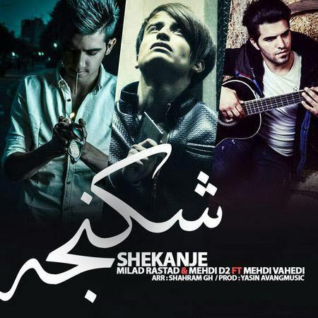 Milad Rastad And Mehdi D2 FT Mehdi Vahedi – Shekanje